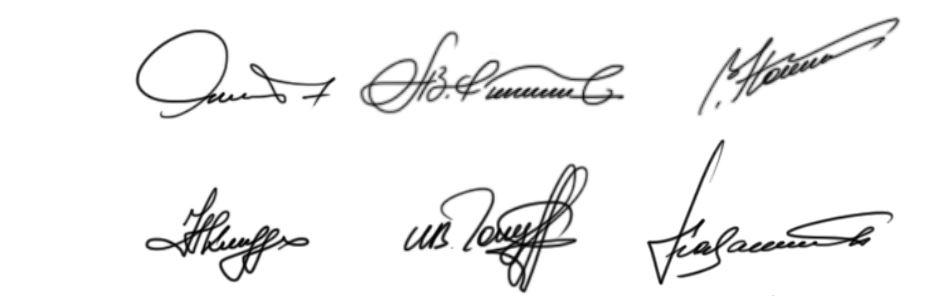 Разработка подписи человека онлайн Пермь